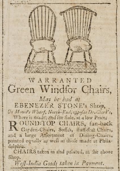Ebenezer Stone Craft